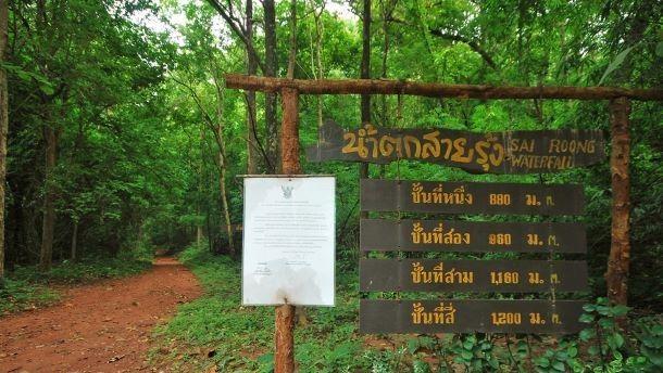 4 levels of Sai Rung Waterfall in Sukhothai, Thailand