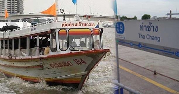 Chao Phraya Express Boat-Tha Chang Pier N9