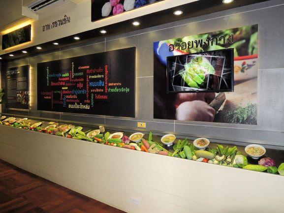 9th part is Lom Sak Cuisine Room