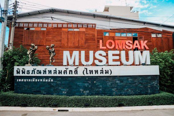 Torist information of Lomsak Museum