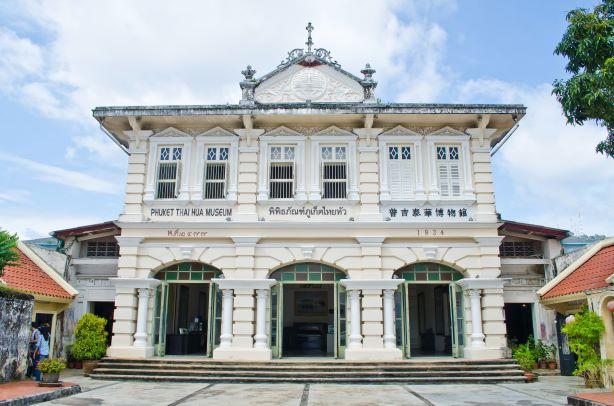 Things to Do in Phuket - Visit Thai Hua Museum