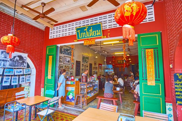 Things to do in Phuket- visit Phuket Old Town Coffee shop