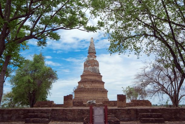 How to travel to wat phra ngam