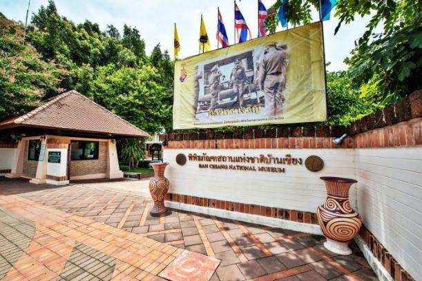 Ban Chiang National Museum