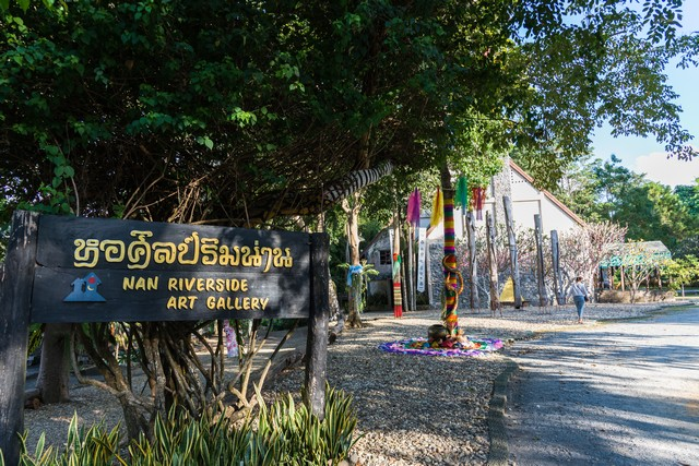Nan Riverside Art Gallery