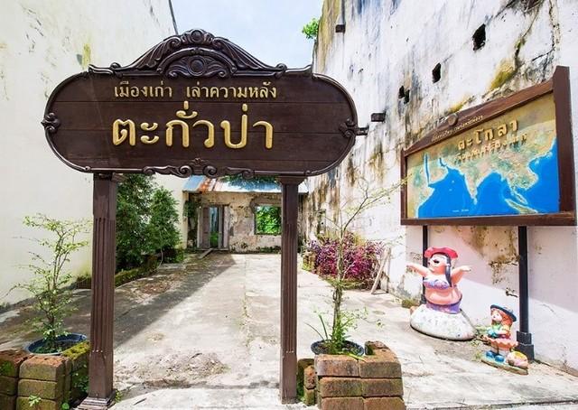 Takua Pa Old Town in Phang Nga Thailand