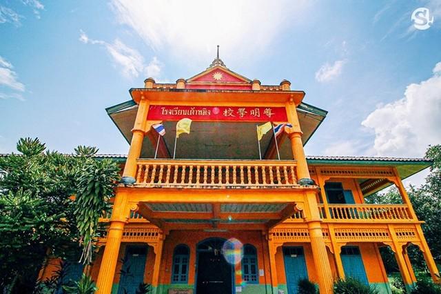 Tao Ming School