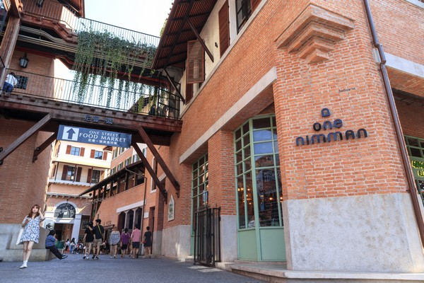one nimman new shopping mall at Nimman  road