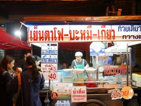 Noodles  food street