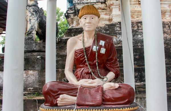 """Buddhist monk of Lanna """"Khruba Sri Wichai"""""""