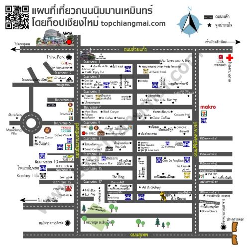 How to Get to Nimman Road by map
