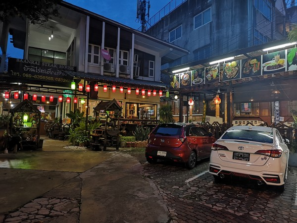Ban Rai Steakhouse in Wat Ket Community