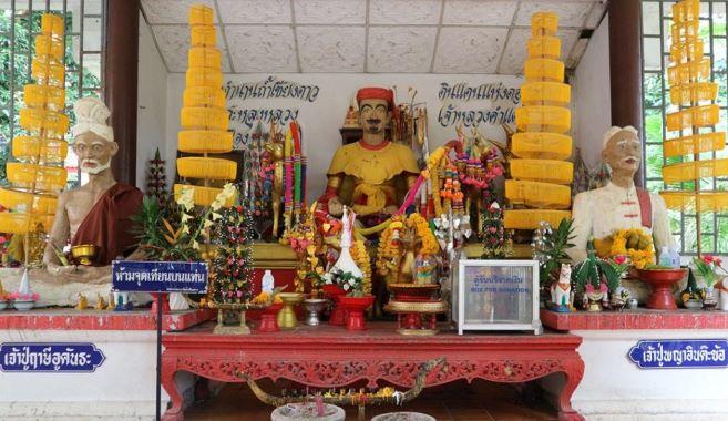 Chao Luang Kham Daeng