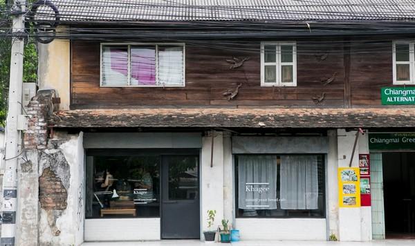 Khagee Natural Yeast Bread Café