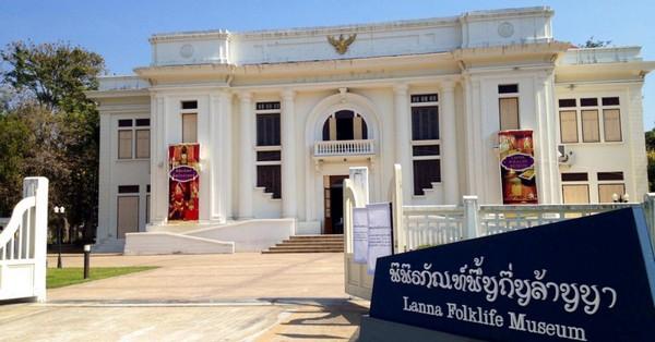 Lanna Folklife Museum in Chiang Mai
