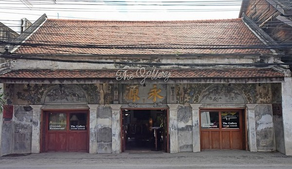 The Gallery located in Wat ket community